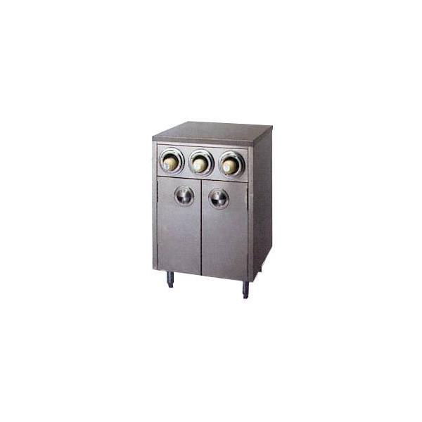 Meuble distributeur de gobelet majestic innovation for Distributeur meuble